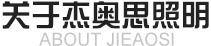 guan于jiu五至尊线蓌i鐉izhao明
