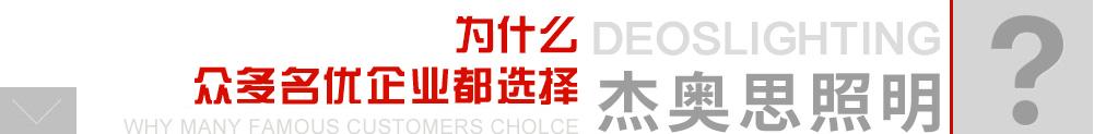 为什么zhongduo企蔿uan悼突Ф紉uanzejiu五至尊线蓌i鐉izhao明