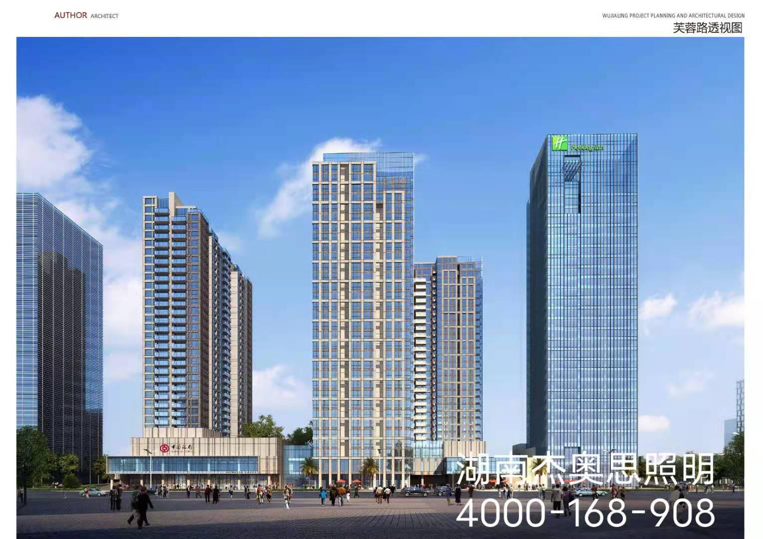 湖南杰奥思参与里约荟商业中心栋泛光照明工程建设