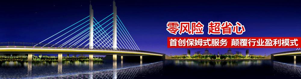 shouchuang保膄ei椒u,颠覆行业盈利模式