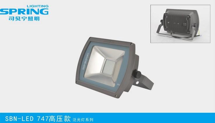 LED泛光灯系列