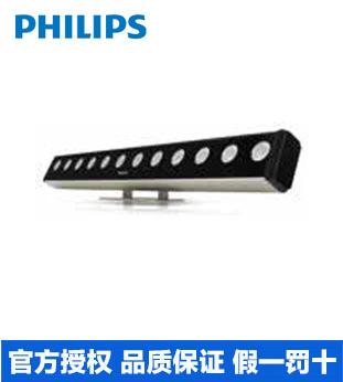 飞利浦LED洗墙灯UNIstrip BCP280 悠奕系列LED线型洗墙灯具