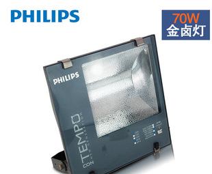 飞利浦RVP150 RVP250 RVP350投光灯
