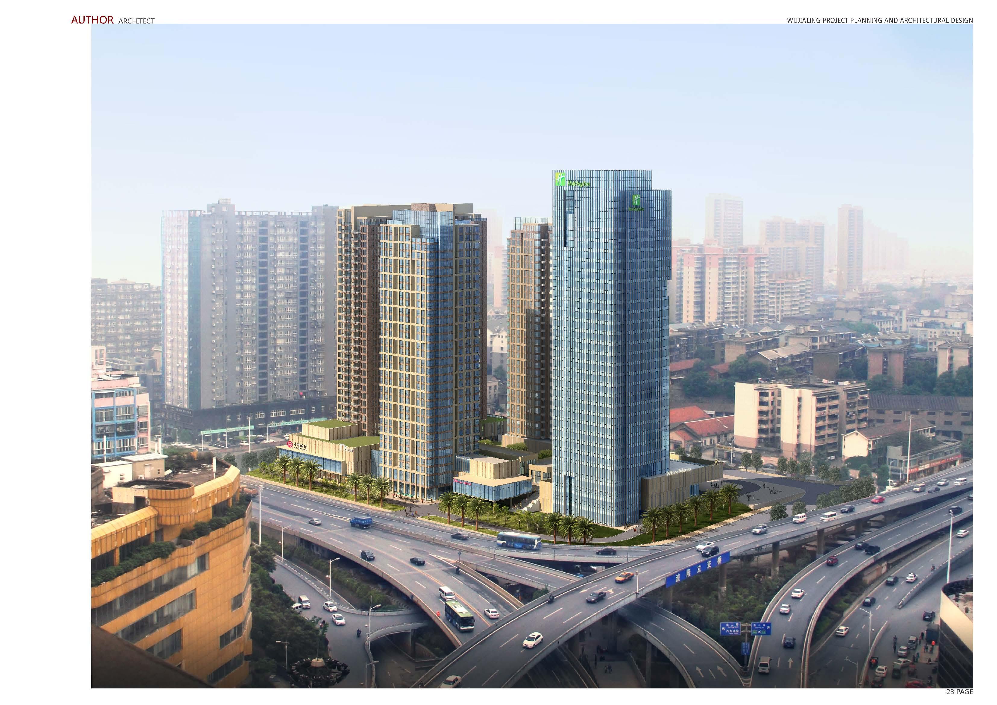 里约荟商业中心栋泛光照明工程