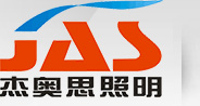 湖nanjiu五至尊线上电zi照明工cheng有限公司